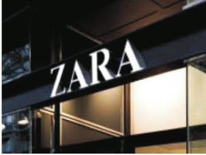 品牌服饰——ZRAR