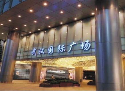 商业地产——武汉国际广场