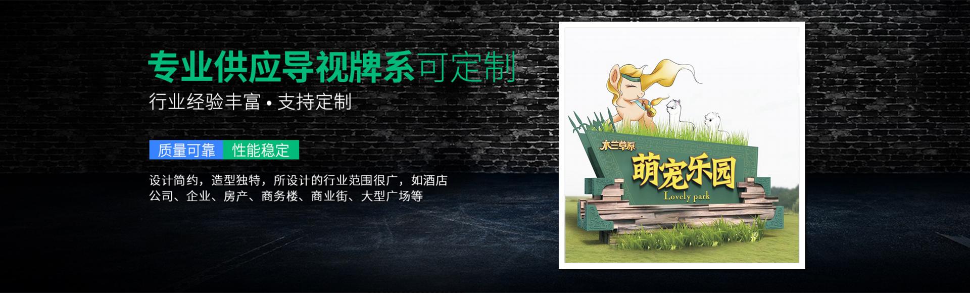 武汉发光字广告牌